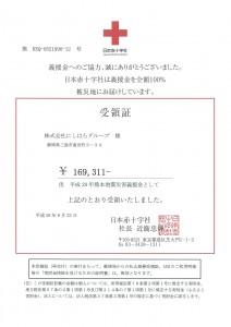 img-x24140209-0001